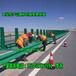 青海海西乡村公路双波护栏一米单价黄南州同仁县波形护栏安装施工