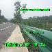 宁夏银川高速公路护栏多少钱一米吴忠乡村公路护栏板价格