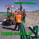 内蒙古阿拉善盟护栏板厂家巴彦倬尔安防梁钢护栏安装施工价格