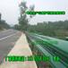 青海高速公路波形护栏厂家格尔木农村安保防撞护栏板价格