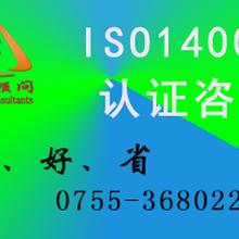 东莞从事ISO9001体系认证售后,ISO20000图片