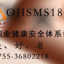 惠州从事认证咨询价格实惠图片