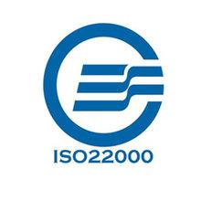 ISO13485體系認證流程,ISO20000圖片