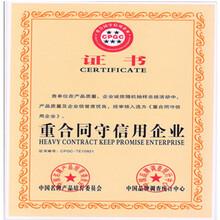 汇丰企业文化建设,惠州从事企业绩效管理咨询费用图片