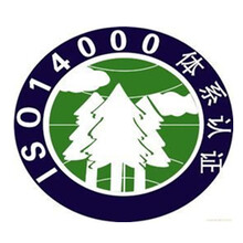 ISO13485体系认证售后保障,ISO20000图片