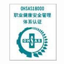 惠州清洁服务认证公司,品牌认证图片
