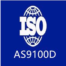 东莞ISO20000体系认证流程,ISO20000图片