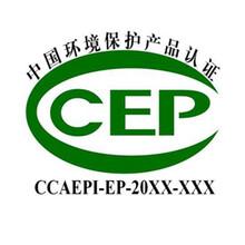 惠州从事CMMI认证咨询公司,CMMI认证图片