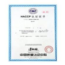 汇丰FSC森林认证,惠州认证咨询图片
