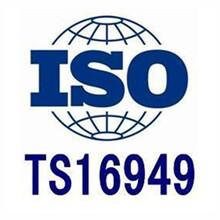 汇丰ISO认证,东莞ISO体系认证公司图片