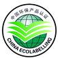 惠州环保产品认证图片