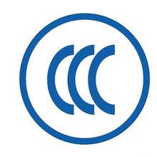 匯豐CE認證,東莞從事強制性產品認證優質服務圖片