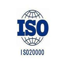 汇丰ISO9001,ISO28000体系认证信誉保证图片