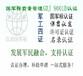 深圳军工质量认证咨询单位,CMMI认证