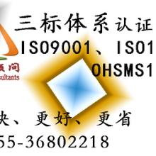 汇丰AAA信用认证,深圳物业服务认证费用图片