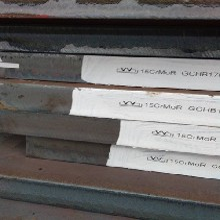 15CrMoR锅炉板15CrMoR钢板15CrMoR焊接