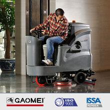 山东青岛鼎洁盛世洗地机扫地机擦地机重型工业吸尘器