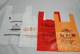 定制塑料购物袋要如何选择广西塑料袋厂家南宁塑料袋厂家