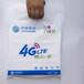 广西南宁哪里有塑料袋厂实力怎么样