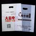广西塑料包装袋定制有哪些类型