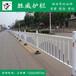 南京市政道路隔离护栏南京道路护栏带墩子的道路护栏生产厂家