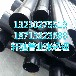 株洲-湘潭-衡阳周边生产热浸塑钢管的厂家
