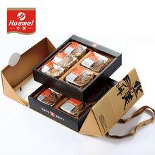 中秋礼品团购、华美月饼礼盒、华美月饼全国可免费配送