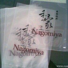 塑料袋定做厂家内衬袋菌种袋服装袋LOOG定做图片