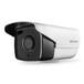 大连海康威视同轴筒型摄像机DS-2CE16C0T