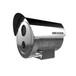 大连海康威视防爆筒型摄像机DS-2XE6242F
