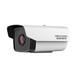 大连海康威视筒形摄像机DS-2CD1201
