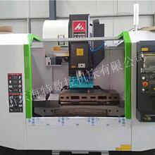VMC-850产品加工中心国产立式加工中心线轨枣庄能CNC加工中心图片