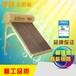 临沂旭扬太阳能热水器厂家直销20管米黄太阳能