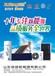 山东壁挂太阳能热水器80升带电加热自动控制平板型热水器蓝膜紫铜整体发泡