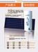 阳台壁挂太阳能热水器多少钱一台平板太阳能100升高层蓝膜