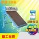 旭扬太阳能热水器不锈钢304食品级内胆加厚保温层太阳能厂家工程
