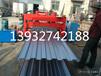 汽车车厢板设备厂家车厢板机械