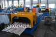 828琉璃瓦压板机械琉璃压瓦机
