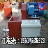 沧州木材碳化设备机制木炭设备厂家