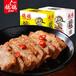 鸽鸽一元手撕素肉26g100包/箱休闲食品豆制品零食批发厂家直销