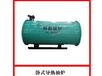 沧州0.5T导热油炉厂家直销