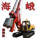螺旋旋挖钻机楼房旋挖打桩机全新HER230旋挖机