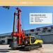 旋挖钻机型号怎么分类商品房地基打桩机海峨旋挖机