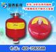 8kg干粉滅火器價格懸掛式超細干粉滅火裝置認準國泰