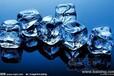 寒冰公司生产食用冰晶莹剔透质量上乘欢迎订购