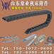 塑料尼龙钢制铝拖链坦克链条桥式全封闭电缆增强高速静音工程机床