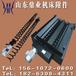 机床排屑机链板不锈钢刮板式排屑器链条蛟龙输送机绞龙式螺旋叶片