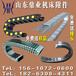 数控机床工程电缆穿线尼龙塑料拖链雕刻机金属油管钢制铝坦克链条