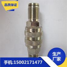 kze液压快速接头生产厂家液压千斤顶快速接头直通液压快速接头价格