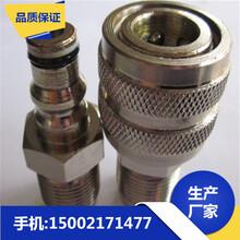 生产黄铜液压快速接头液压快速接头配件油压快速接头厂家直销